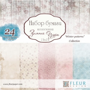 Fleur Design Papers - Winter Pattern Collection - 15x15cm - FD1004815